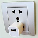 USB充電アダプターが盗聴器Σ(゚Д゚ノ)ノさすがメイドインチャイナ【ツイッターまとめ】