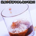 メントスコーラの新たな使い道w【ツイッターまとめ】