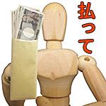 ニュースキャスターなのに受信料未納がバレた!(他5本)【ボケてまとめ】