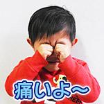 永沢君の頭が尖っているのはツライ訳があった(他5本)【ボケてまとめ】