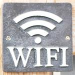 Wi-Fi名がナウシカだった!LANの字を繋げて歌っている…