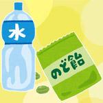喉を痛めた時は500mlの水に龍角散を溶かして飲めば良く効く!