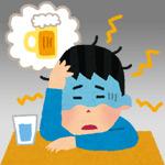 飲み会で重宝!酔い回りは飲むヨーグルト、二日酔いはハイチオールCが効果的!