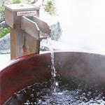 福岡県に千と千尋の神隠しで出てきた湯張り風呂が実在した!