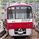 京急電鉄の2018という車体番号に賀正の文字が!粋な計らいに感動