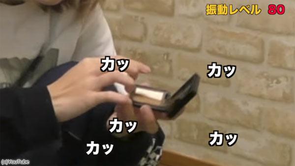image:YouTube