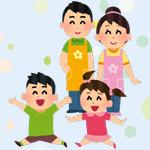 緊急地震速報が流れた時、子供達にかぶさって守った保育士の姿に感動
