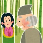 竹取物語で翁が竹をどうやって割ったか描いた漫画の展開が面白いw
